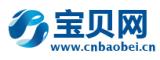 中国宝贝网