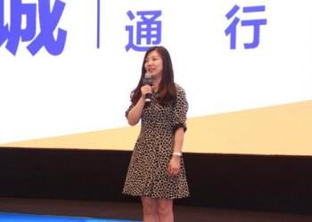 """【行业资讯】阿里巴巴推出企业诚信体系服务 力证""""诚信"""