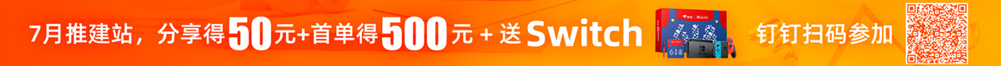 最高¥2000云产品通用代金券-阿里云ECS