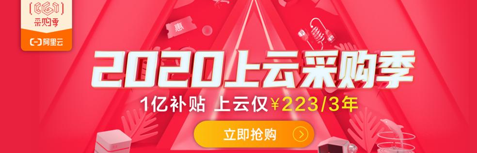 【ECS精选特惠】新用户上云低至1折起